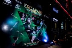 Escapade Music Nights Series 3