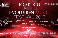 Evolution Music Festival | Nov 18 - 20