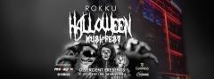Halloween Party October 2017