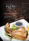 "Hamachi Kama, also known as ""Yellowtail Collar"" is a special delicacy you must try! Available at Rokku for a limited time only"