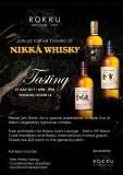 Nikka - The Legend of Japanese Whisky