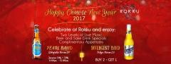 Rokku's CNY 2017 Party