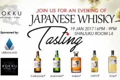 Suntory Japanese Whisky Tasting